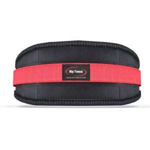 Lifting Belt by Rip Toned